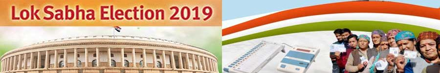 ELECTION-BANNER-TOP